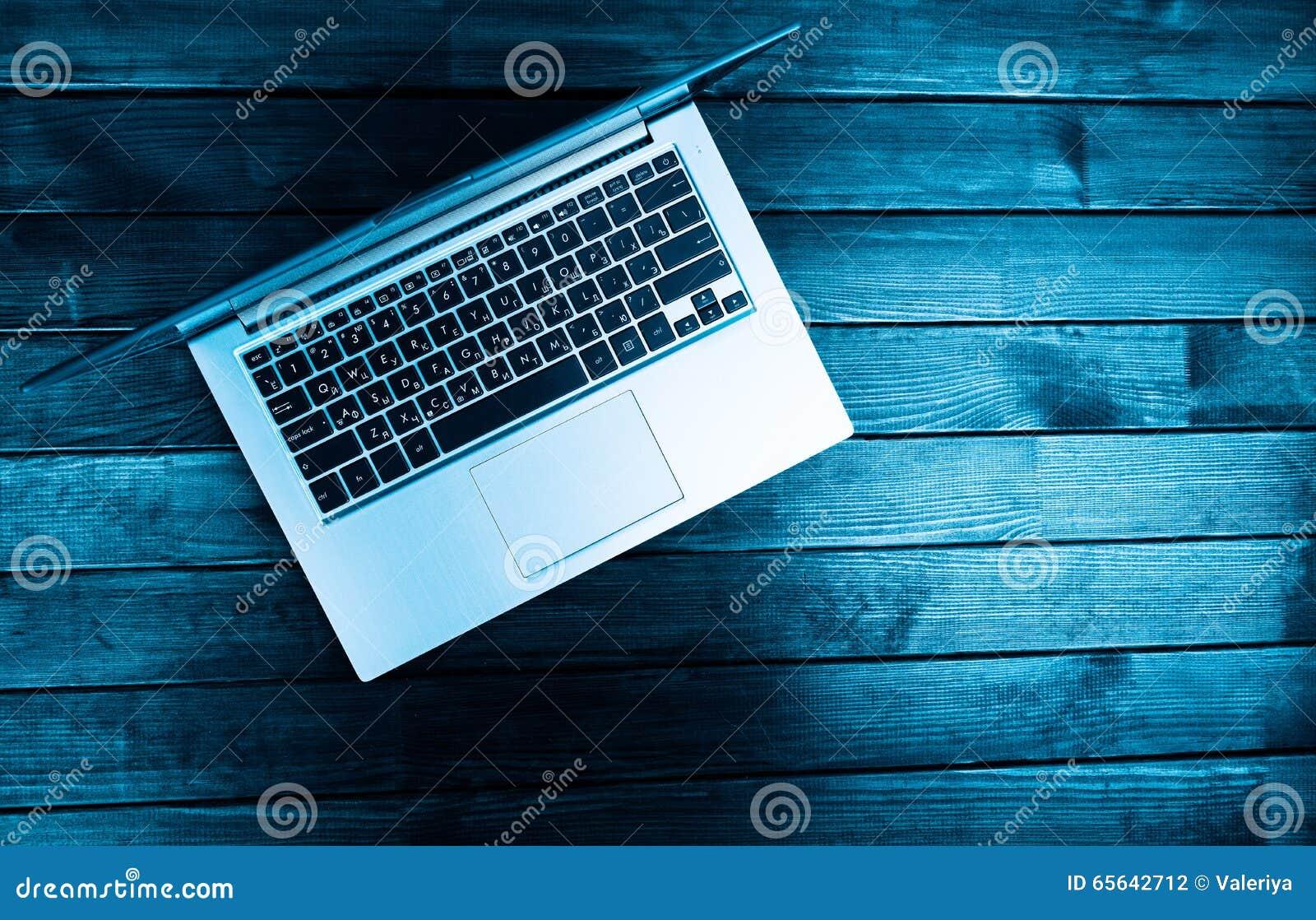 Ouvrez l ordinateur portatif