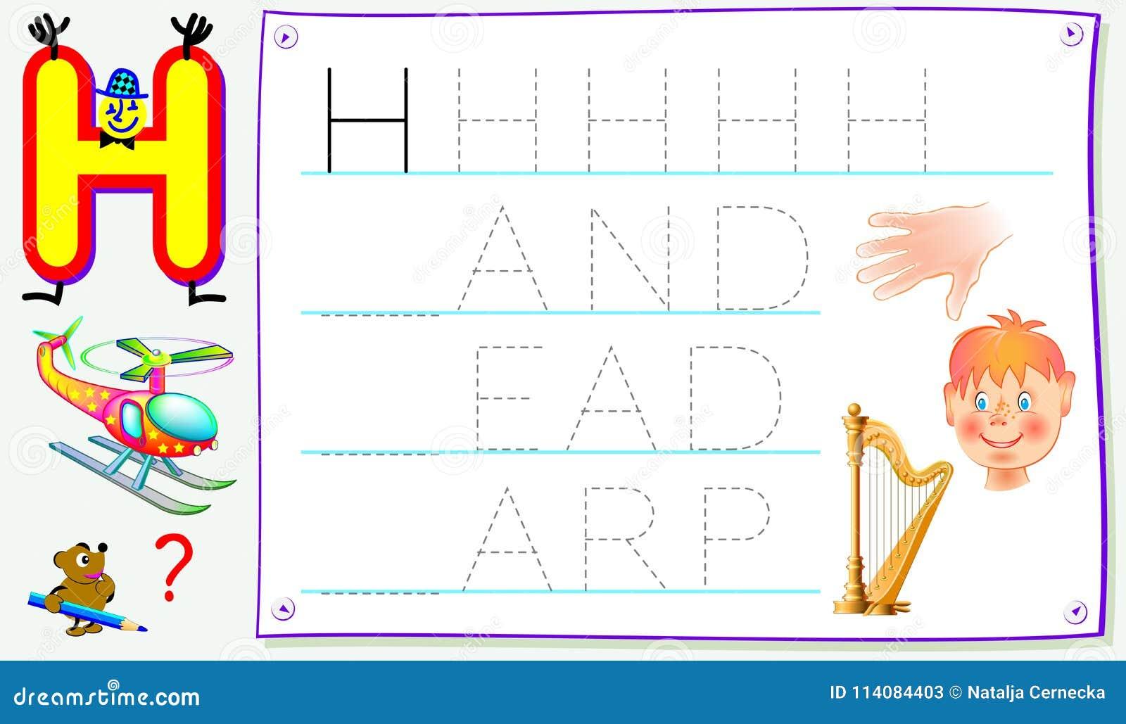 Página Educativa Para Los Niños Jovenes Con La Letra H Para El Inglés Del Estudio Habilidades Que Se Convierten Para Escribir Y L Ilustración Del Vector Ilustración De Escuela Kindergarten 114084403