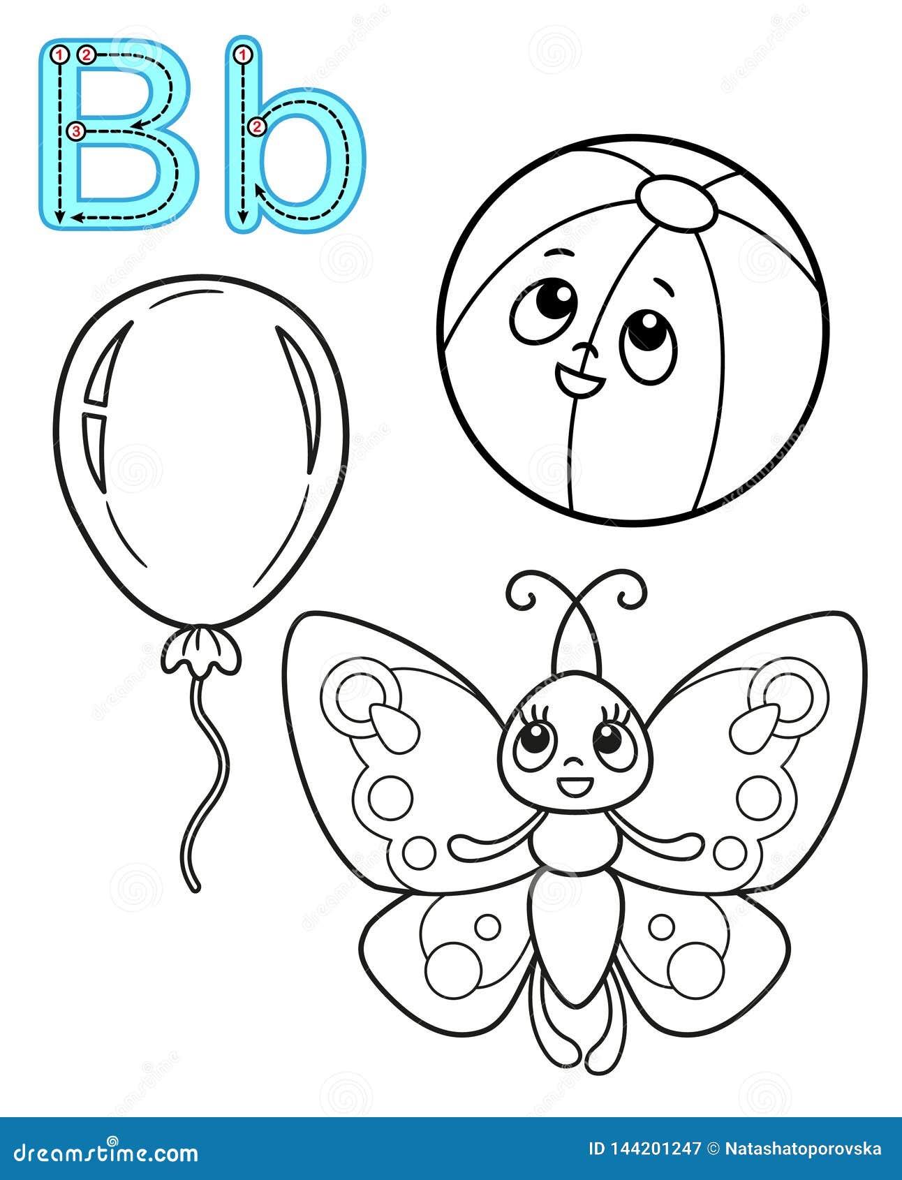 Página que colorea imprimible para la guardería y el preescolar Tarjeta para el inglés del estudio Alfabeto del libro de colorear