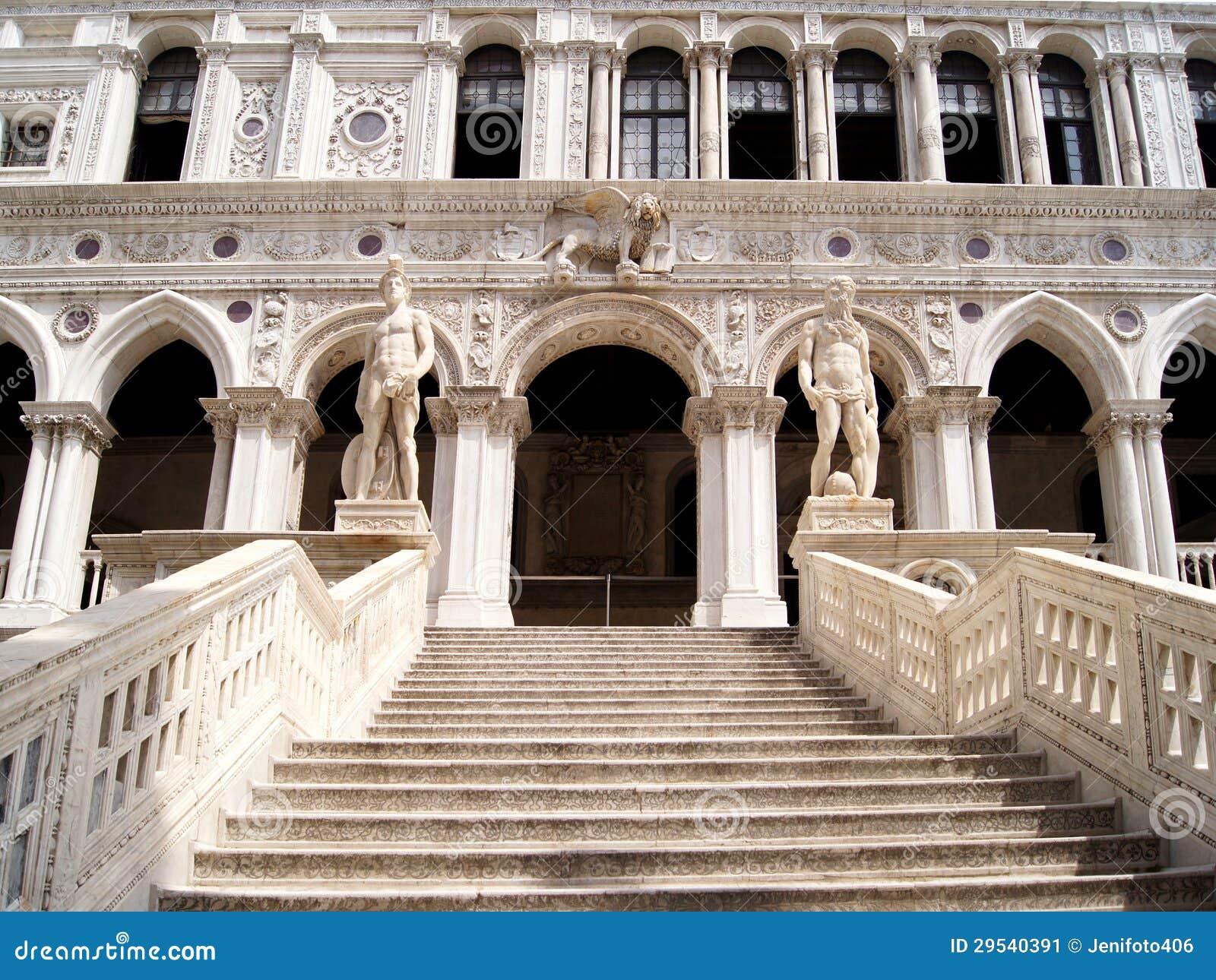 Pátio do palácio do Doge