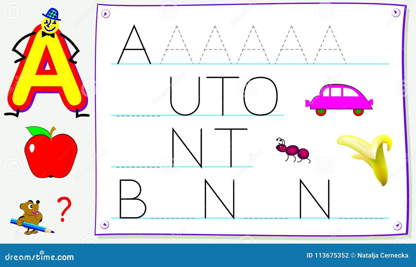 Pädagogische Seite Für Kleinkinder Mit Buchstaben A Für Studie
