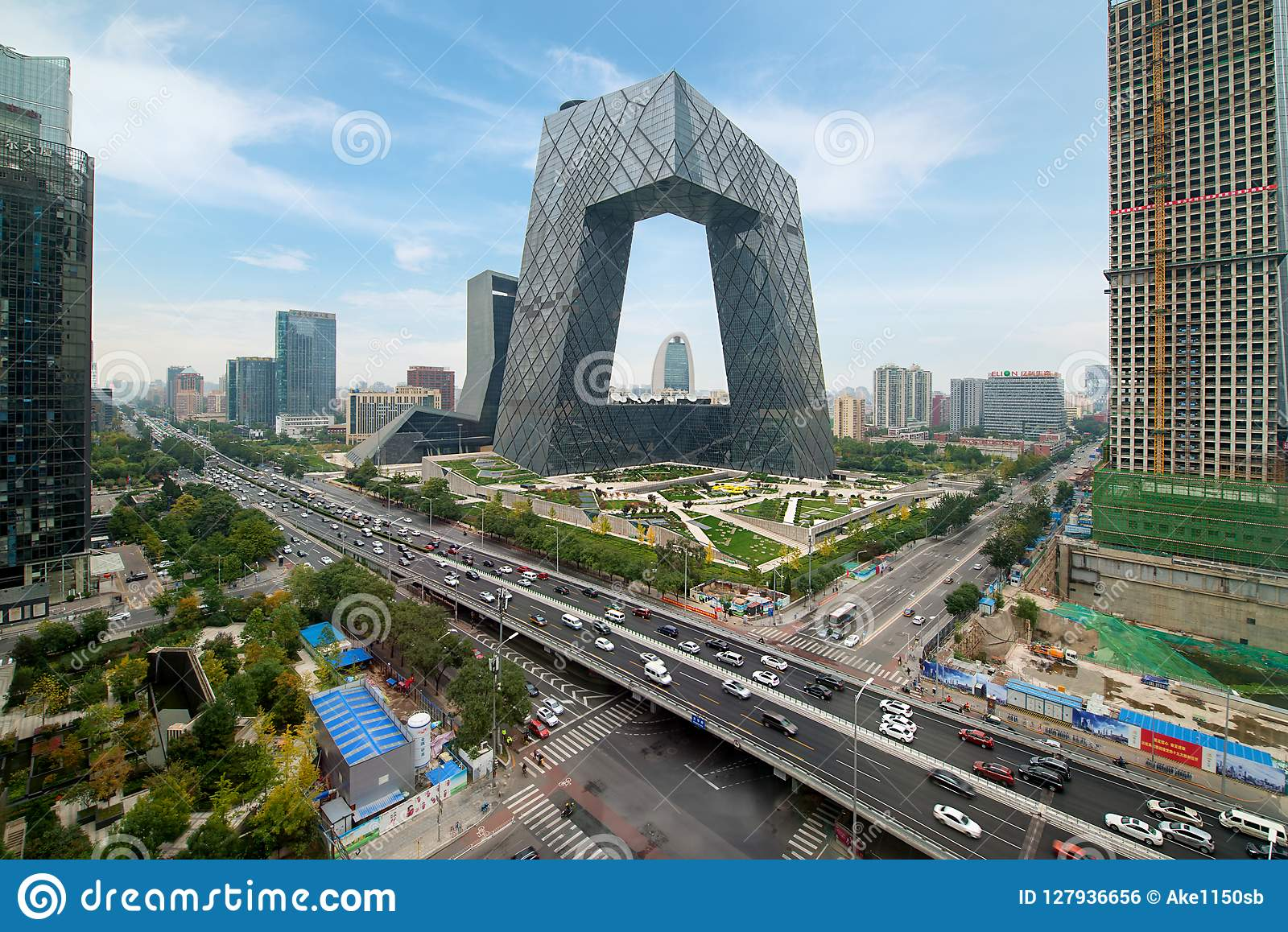 Pékin, Chine - 22 octobre 2017 : Ville du ` s Pékin de la Chine, un famo
