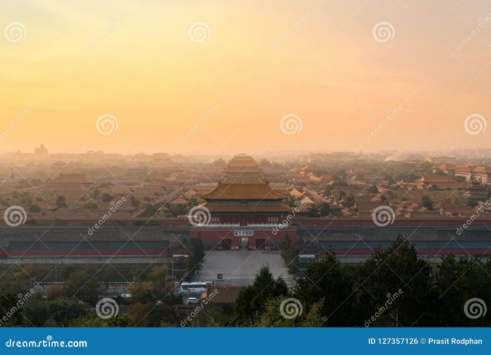 Pékin Cité interdite antique dans le matin chez Pékin, Chine