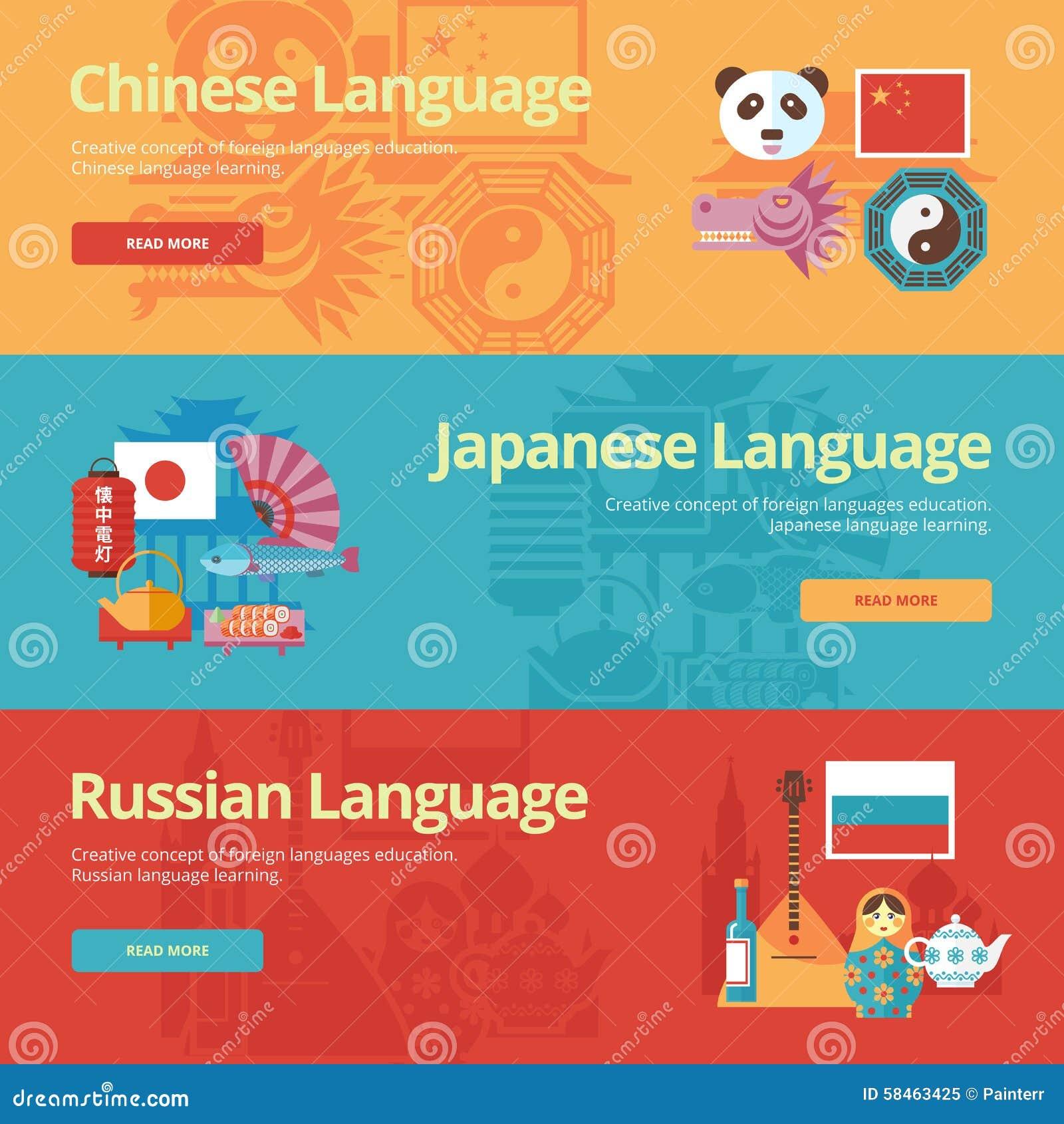 Płascy projektów sztandary dla chińczyka, japończyk, rosjanin Język obcy edukaci pojęcia