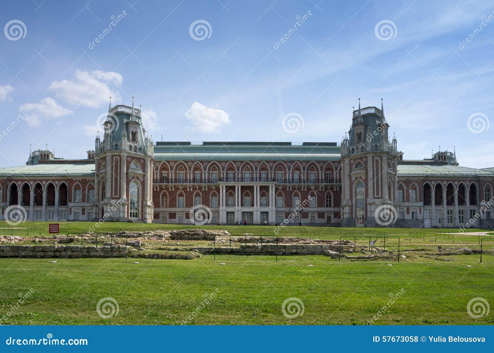 Pałac Po drugie Wielki królowa Ekaterina