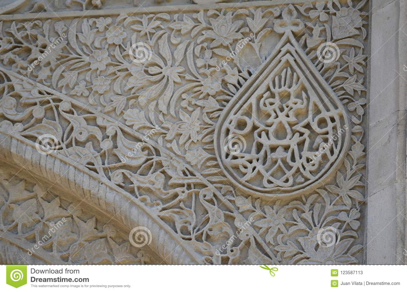 Pałac Shirvanshahs w starym miasteczku Baku, stolica Azerbejdżan