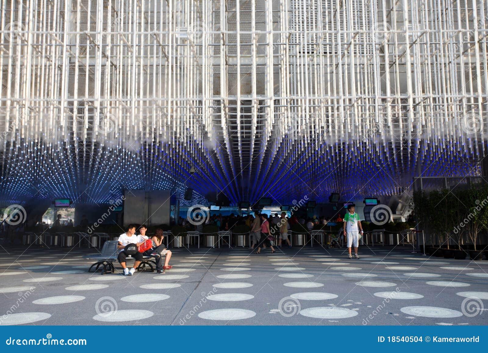 Pabellón 2010 de la corporación de Shangai-Shangai de la expo