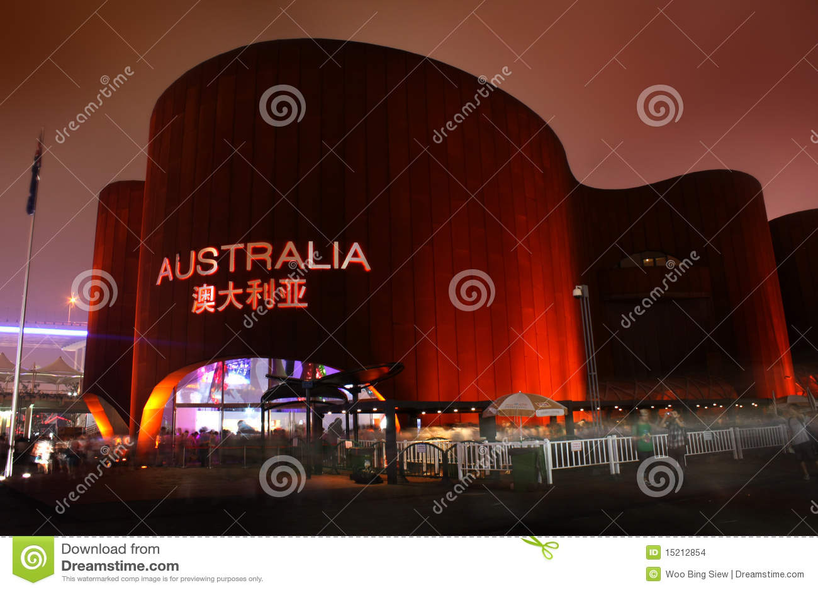 Pabellón de Australia de la expo del mundo de Shangai