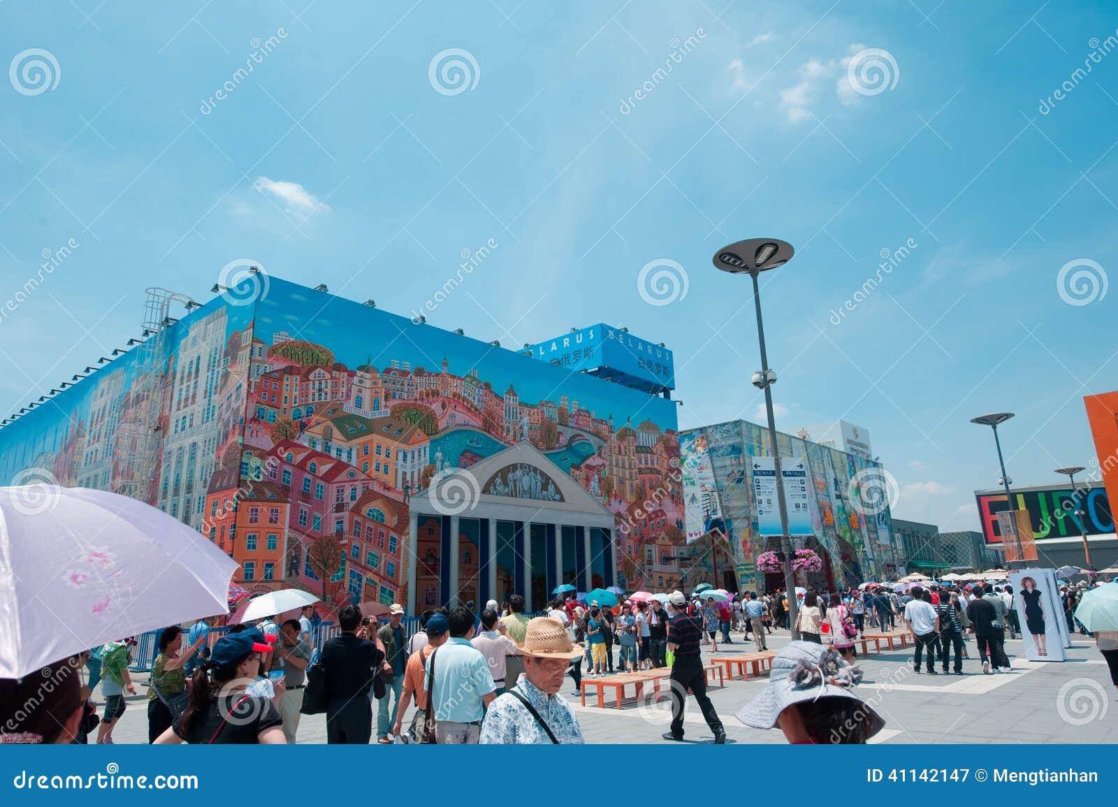 Pabellón 2010 de Bielorrusia de la expo del mundo de Shangai del chino