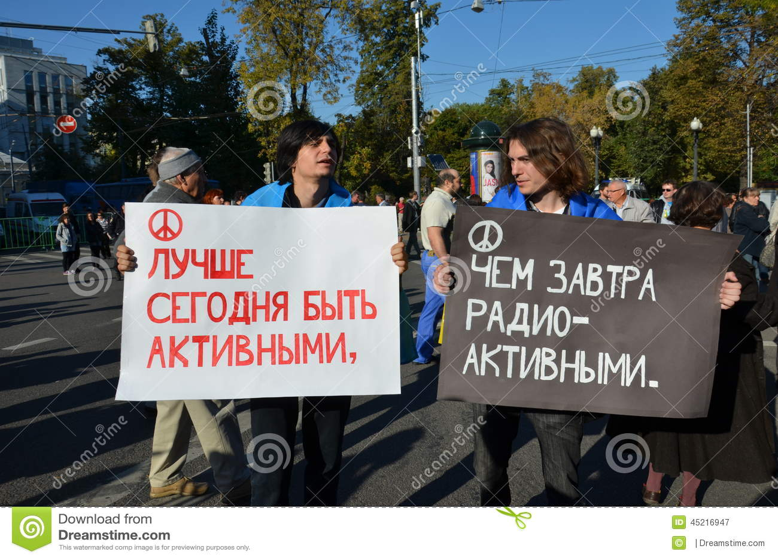 Pace marzo, il 21 settembre a Mosca, contro la guerra in Ucraina
