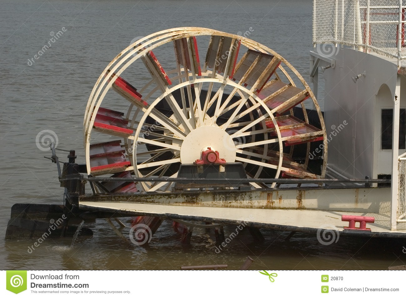 Paddle Wheel at rest