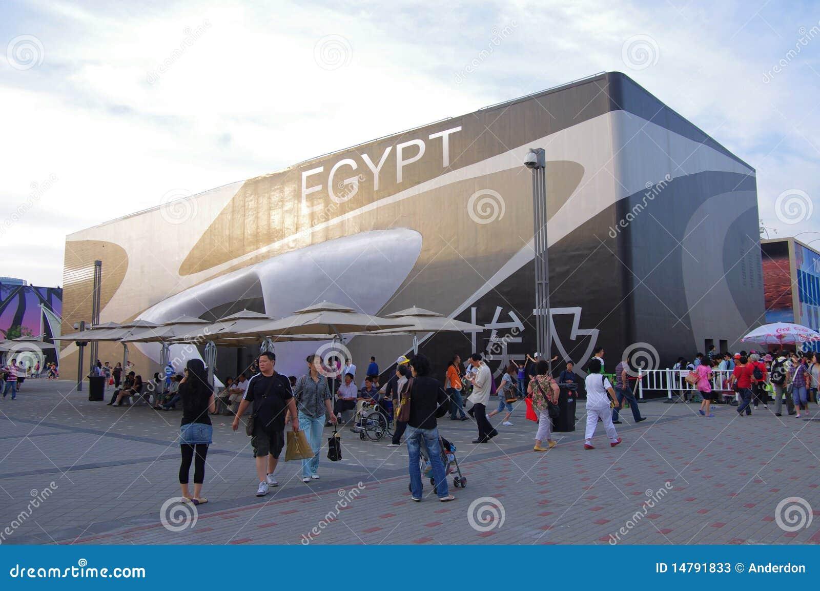 Expo Stand Egitto : Padiglione dell egitto in expo schang hai cina