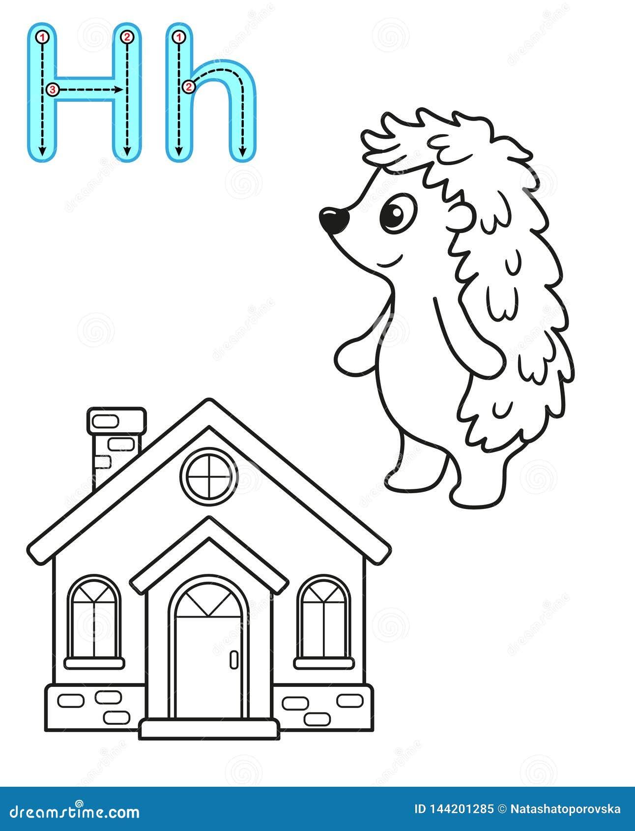 Page De Coloration Imprimable Pour Le Jardin D Enfants Et L