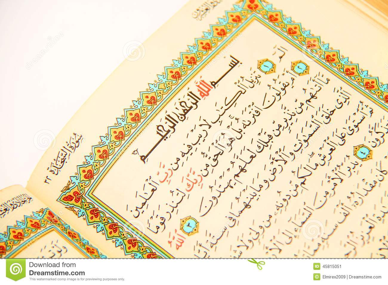 Pages Of The Holy Book Of Quran Stock Image - Image of