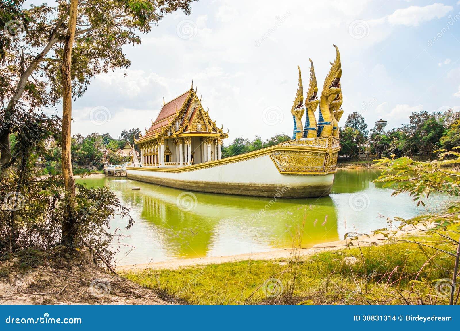 Pagoda in acqua