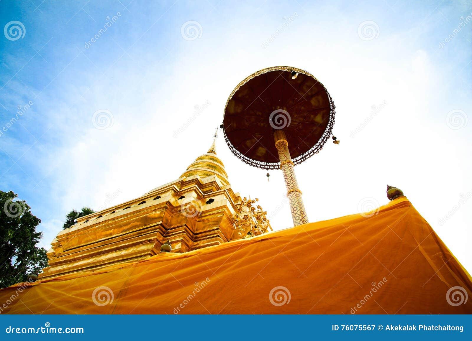 Pagoda d or à la lanière de Wat Phra That Sri Chom, province de Chiangmai, Thaïlande