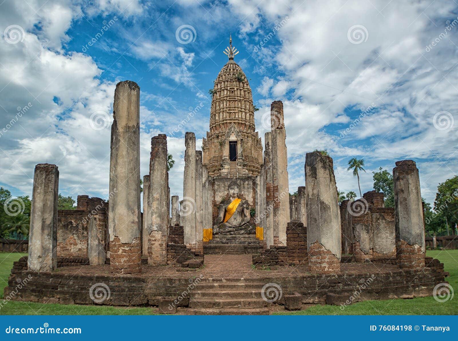 Pagoda dans Sukhothai