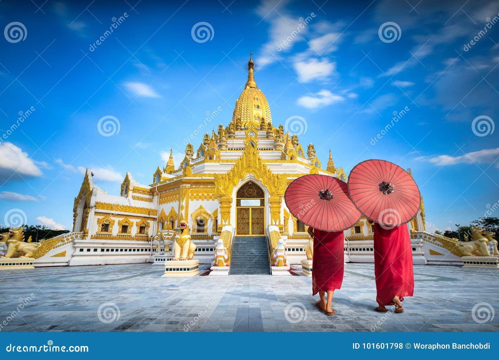 Pagoda de Swal Taw
