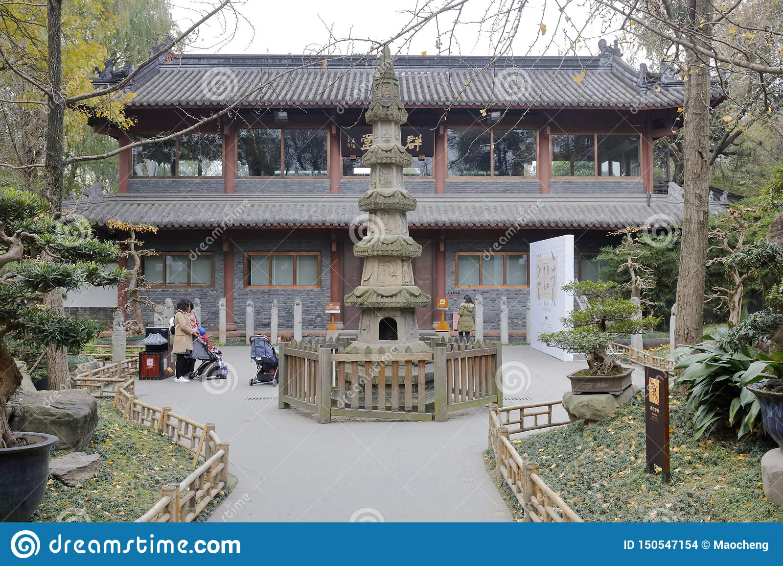 Pagoda de temple de wuhouci, adobe RVB