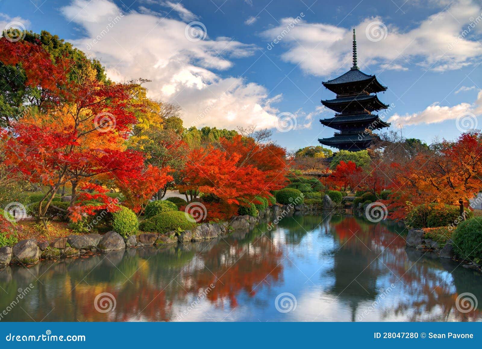 Pagoda de Toji en Kyoto, Japón
