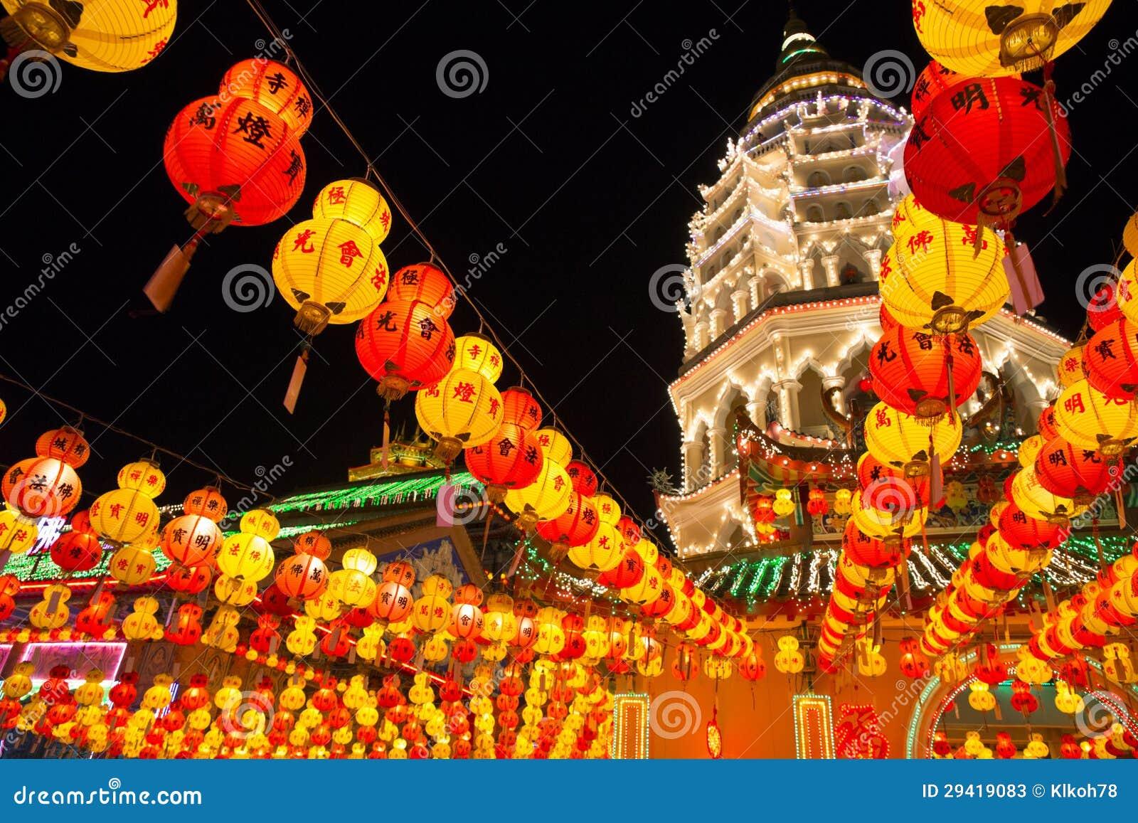 Pagoda på Kek Lok Si