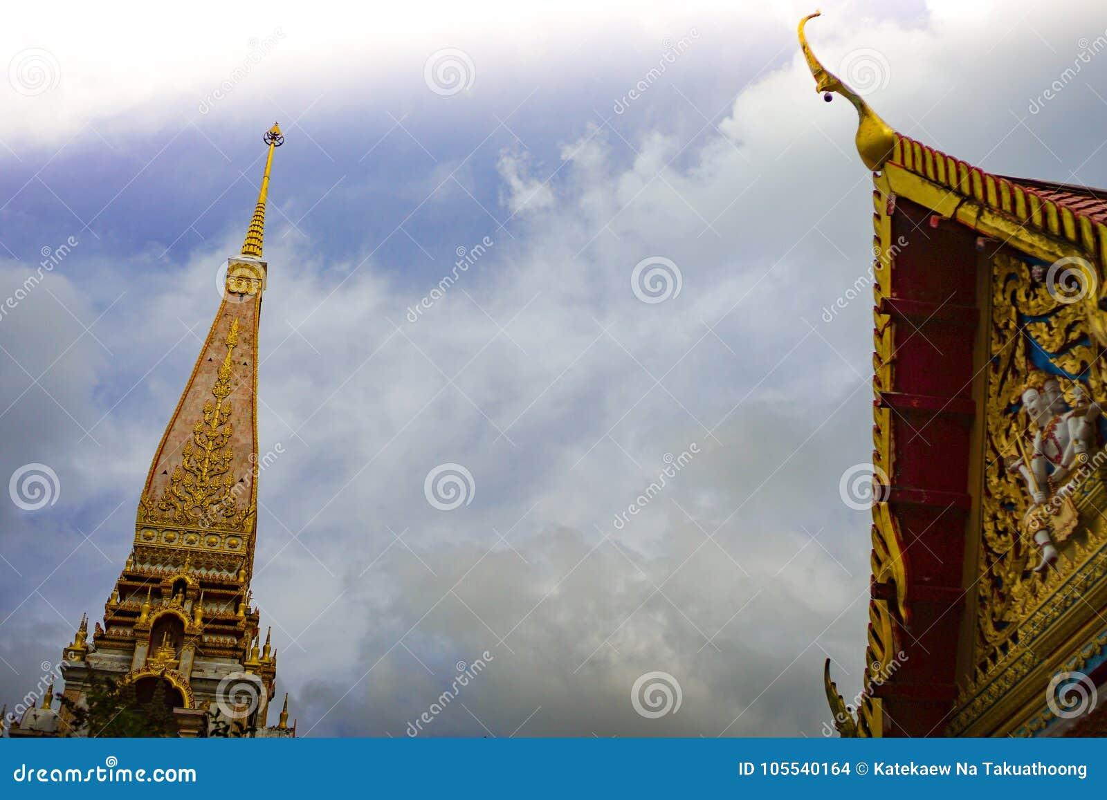 Pagodallmänhetkyrka