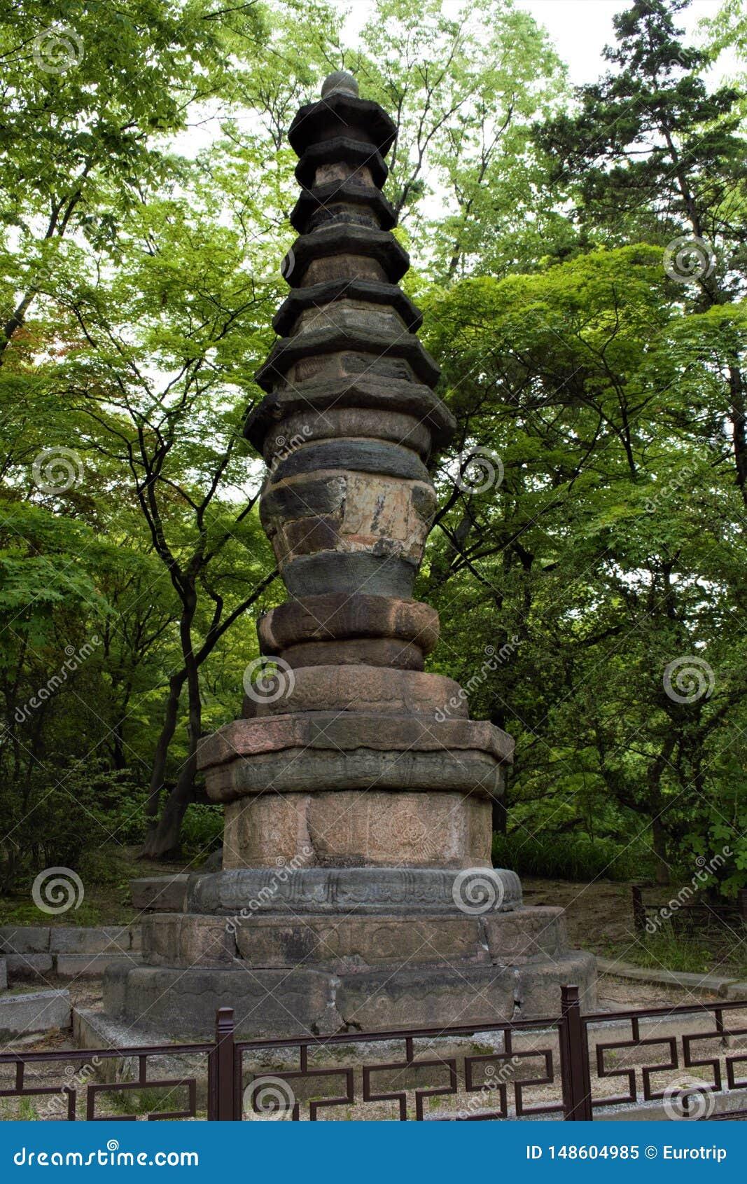 Pagode bij Changgyeonggung-Paleis, Seoel, Korea