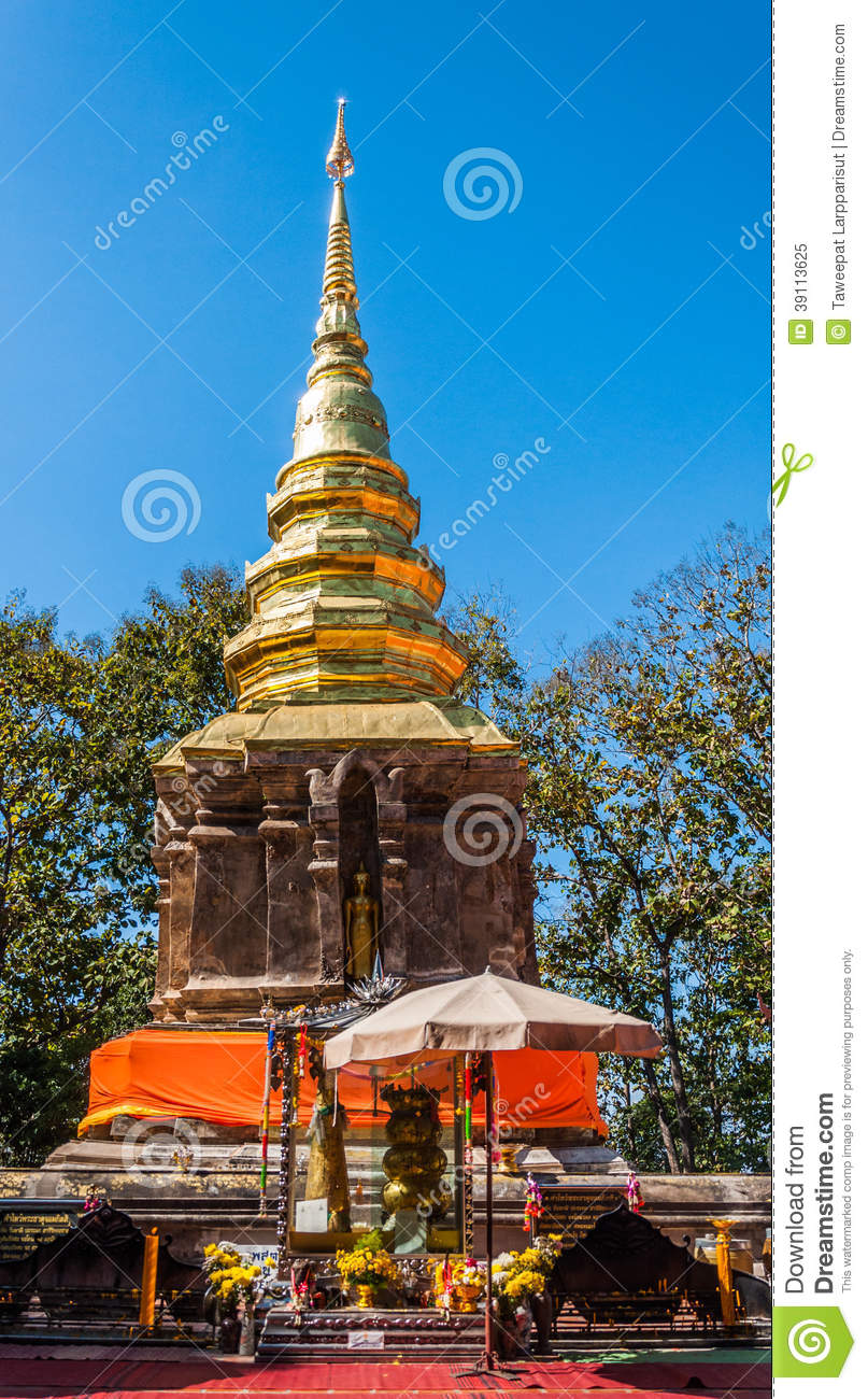 Pagode van Wat Phra That Jom Kitti
