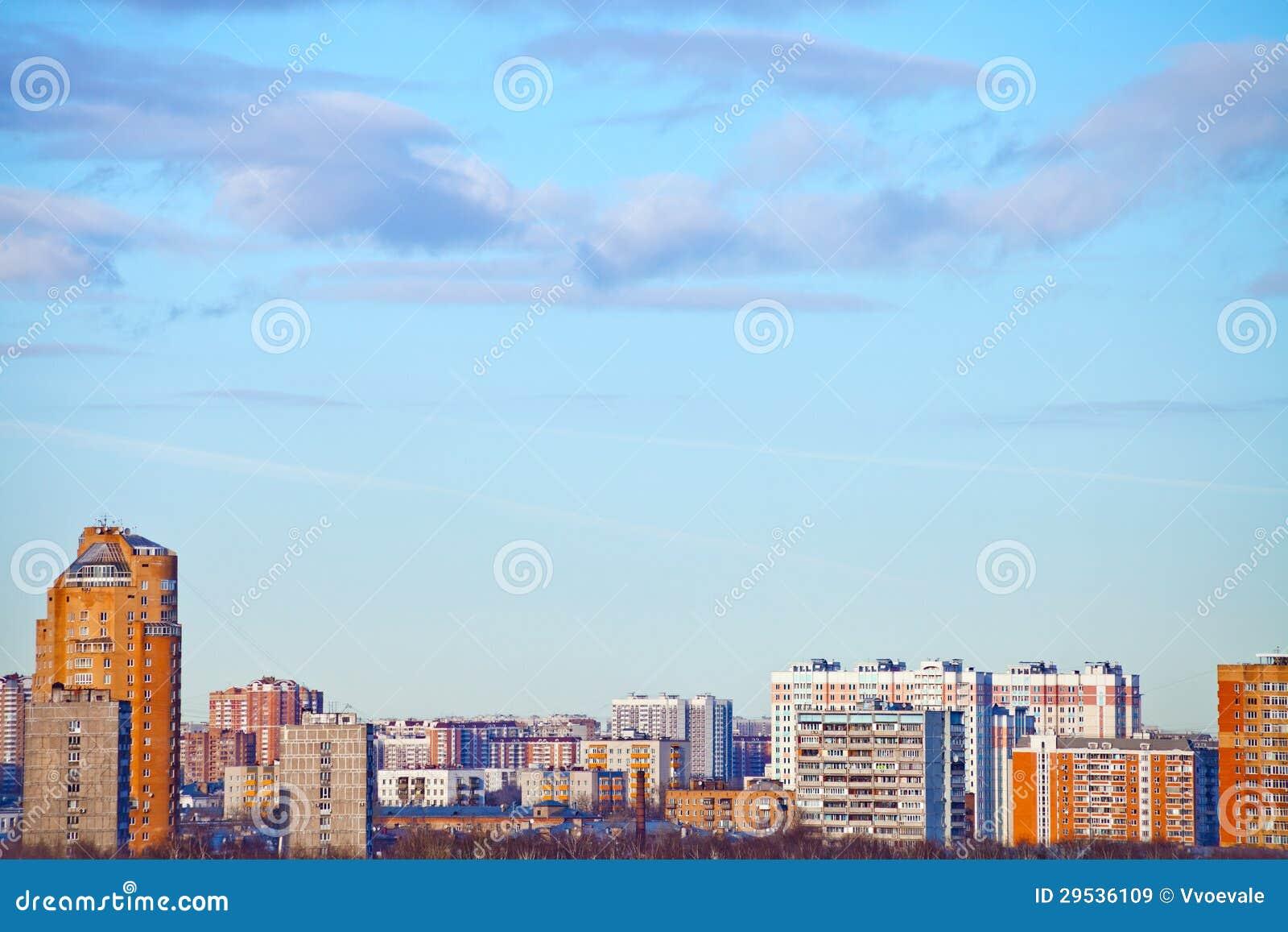 Paisagem panorâmico urbana