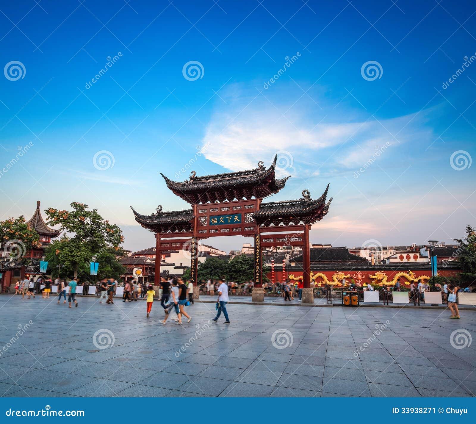 Paisaje de Nanjing en la oscuridad