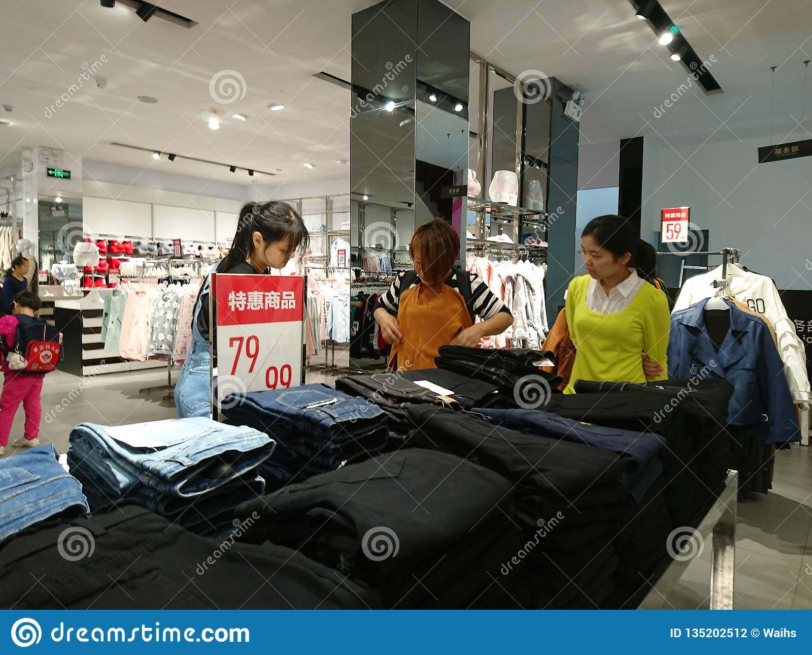 41118a8d5b Paisaje Interior De La Tienda De Ropa