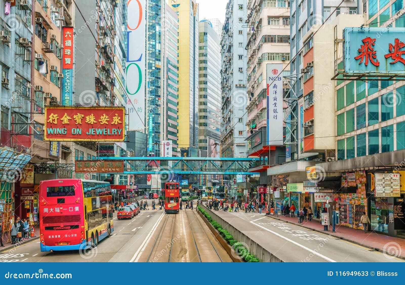 Paisaje urbano de Hong Kong en la luz del día