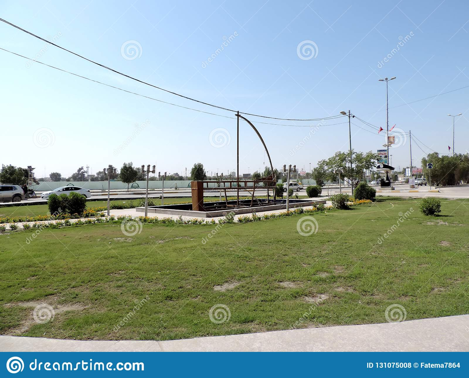 Paisaje urbano de Nayaf, Iraq