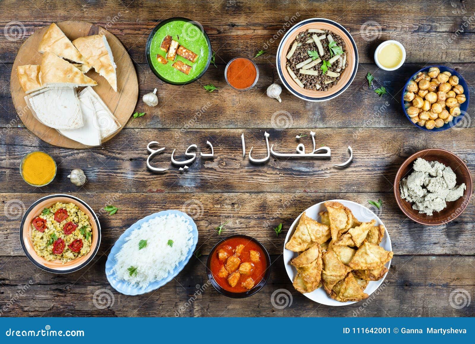 Pakistani cuisine bangladesh cuisine banner copy space eid a download comp forumfinder Image collections