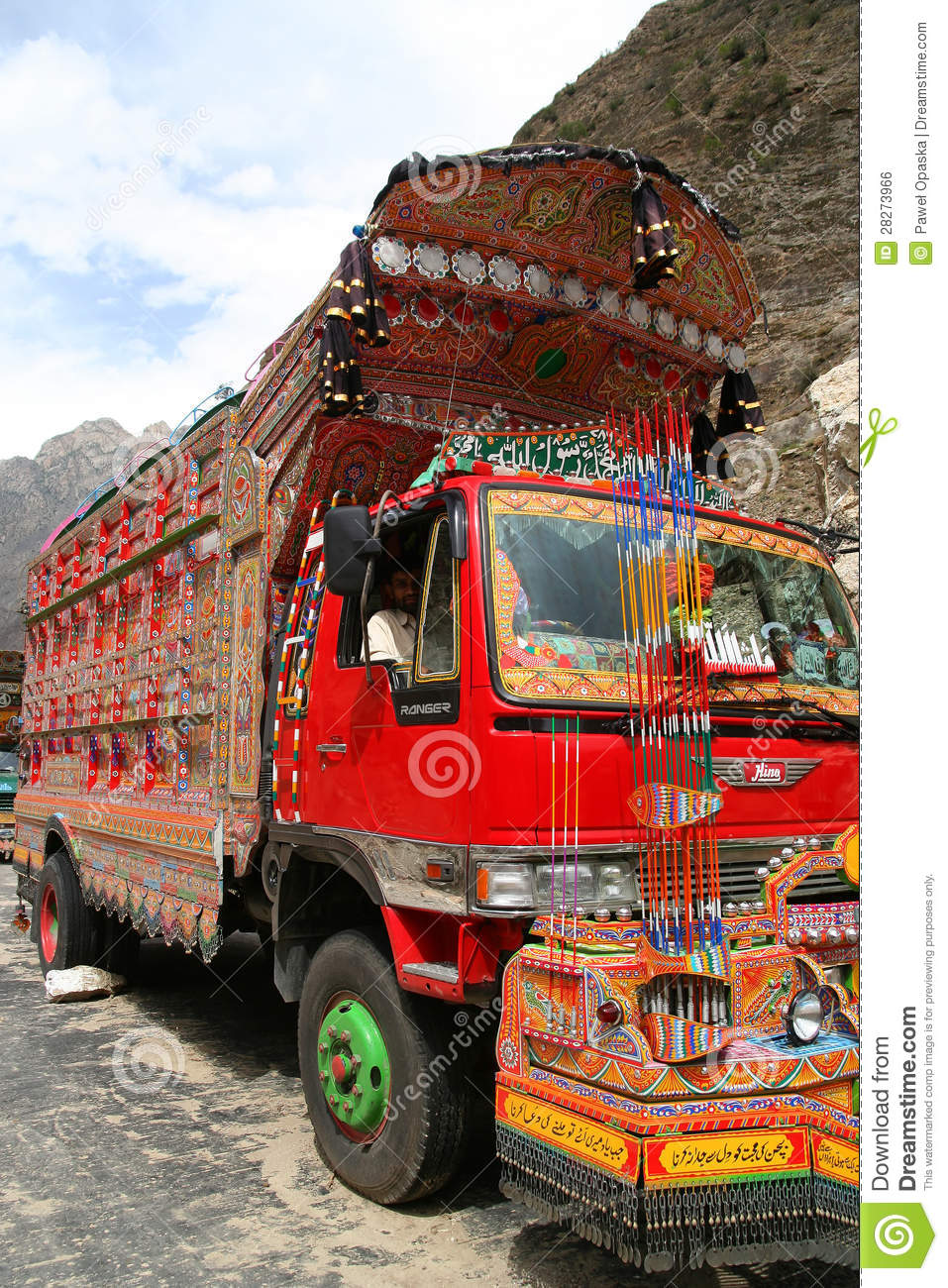 Truck pricess mazda truck prices in pakistan mazda truck prices in pakistan massey ferguson tractor mf 7620 wiring diagram pdf download fandeluxe Images