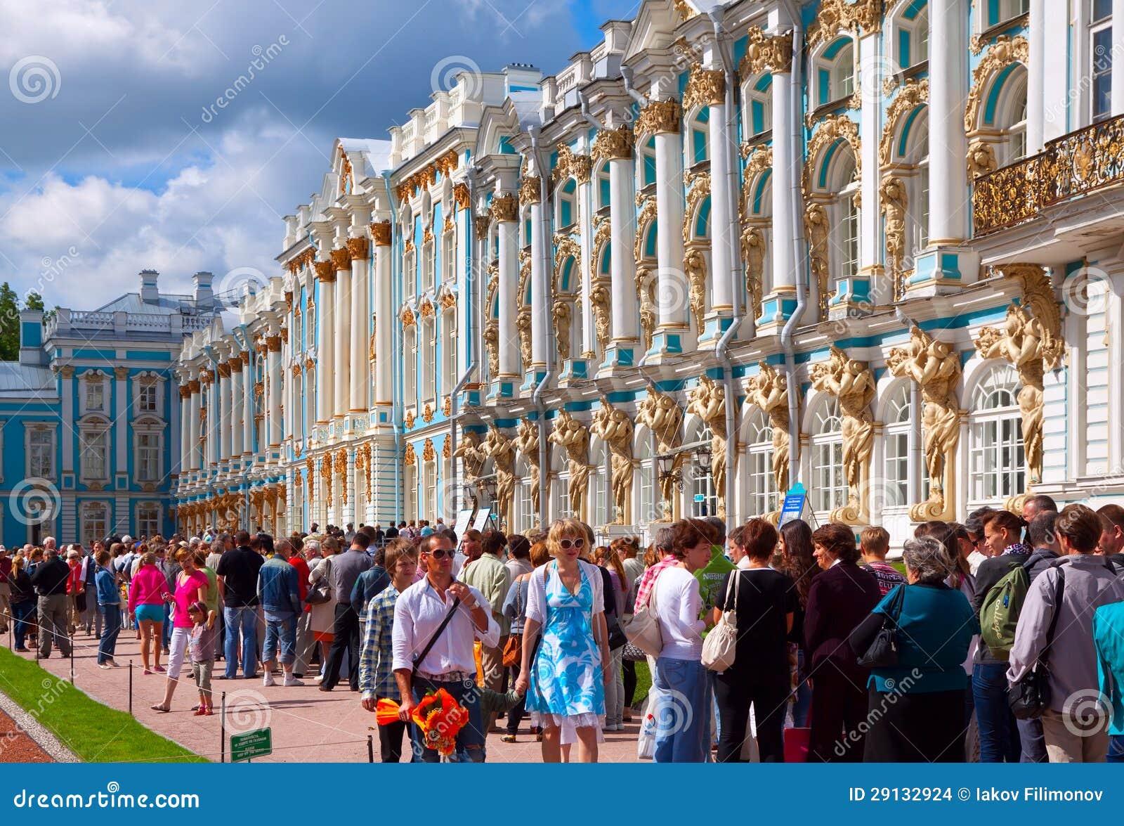 Palácio de Catherine em Tsarskoye Selo, St Petersburg