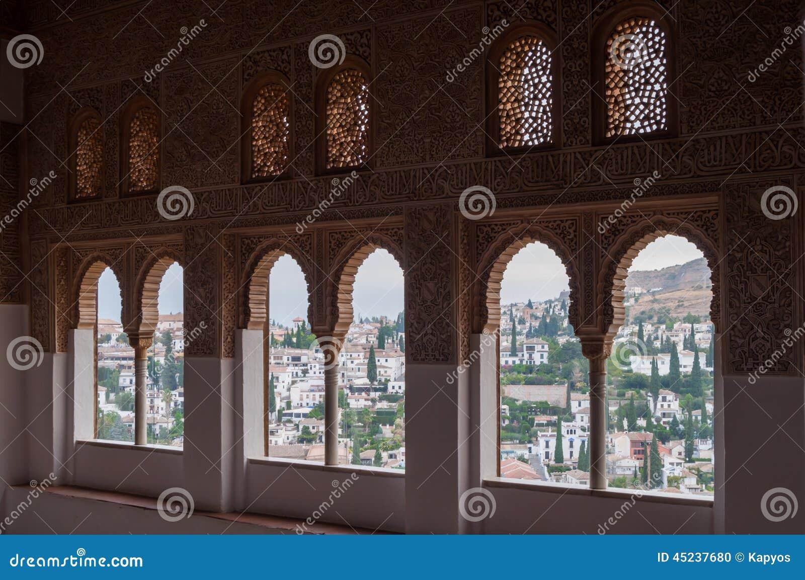 Palácio do Alhambra em Granada