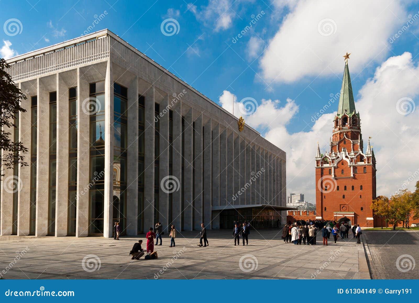 Palácio dos congressos, torre do Kremlin de Troitskaya