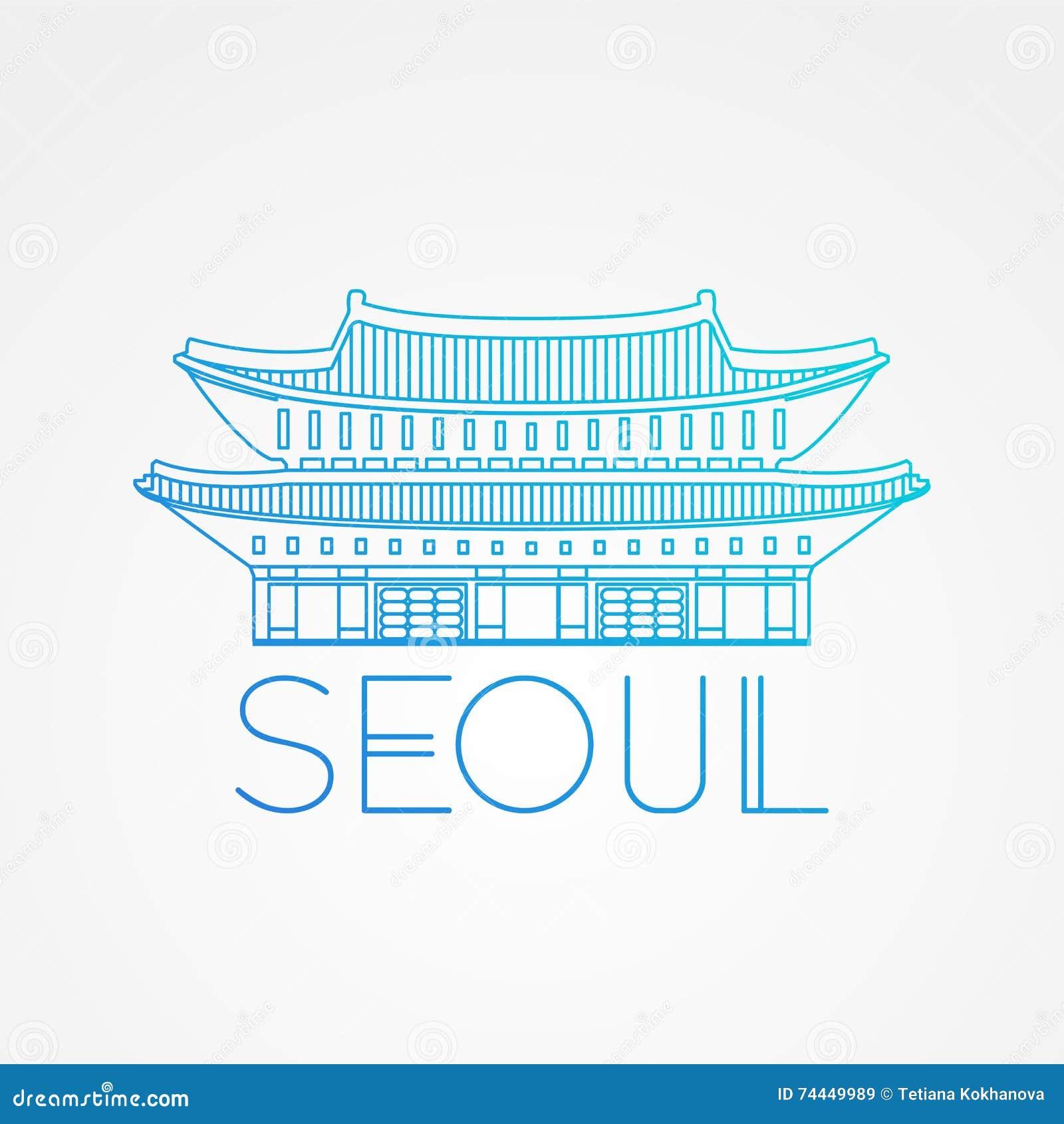 Palacio Mundialmente Famoso De Gwanghwamun Os Grandes Marcos De Asia