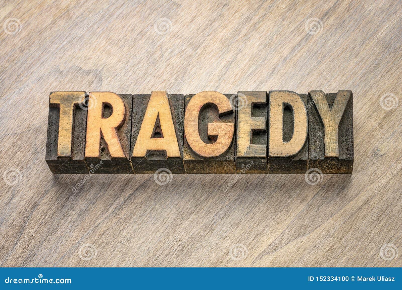 Palabra de la tragedia en tipo de madera de la prensa de copiar