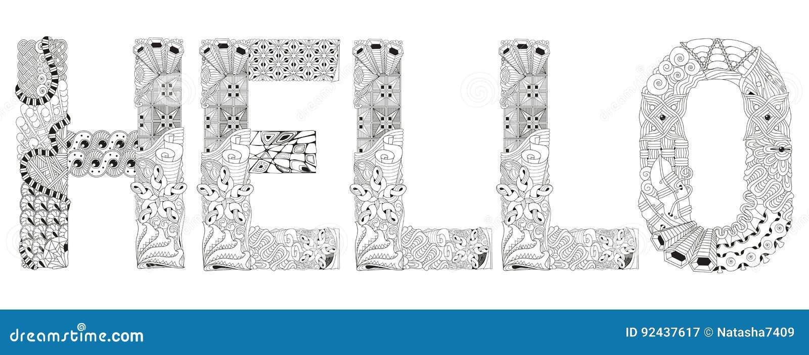 Palabra decorativa hola ilustración del vector. Ilustración de ...