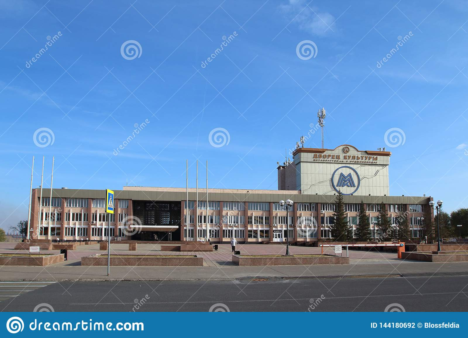 Palace of Culture of Metallurgists named after Sergo Ordzhonikidze, Magnitogorsk City, Russia