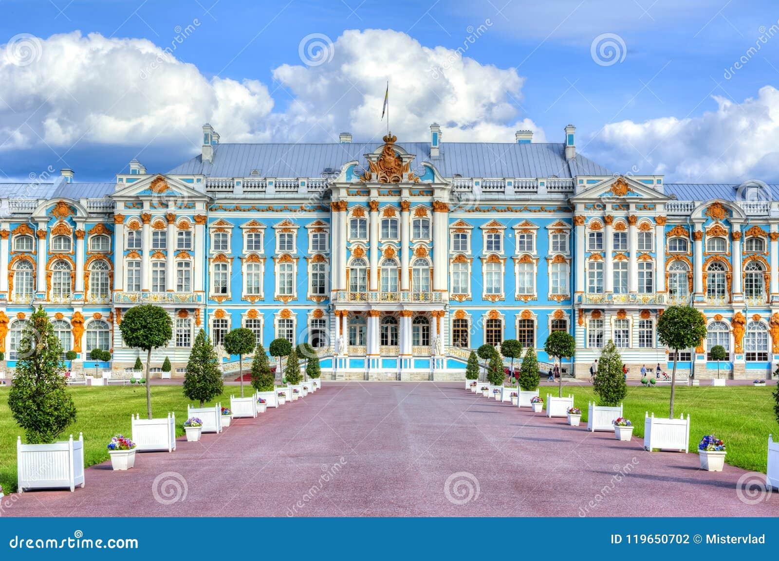 Palacio de Catherine en Tsarskoe Selo en el verano, St Petersburg, Rusia