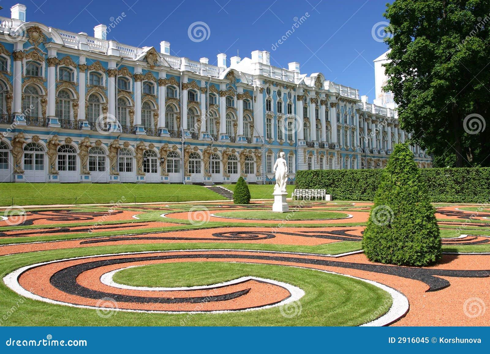 Palacio de Catherine, St. Petersbu