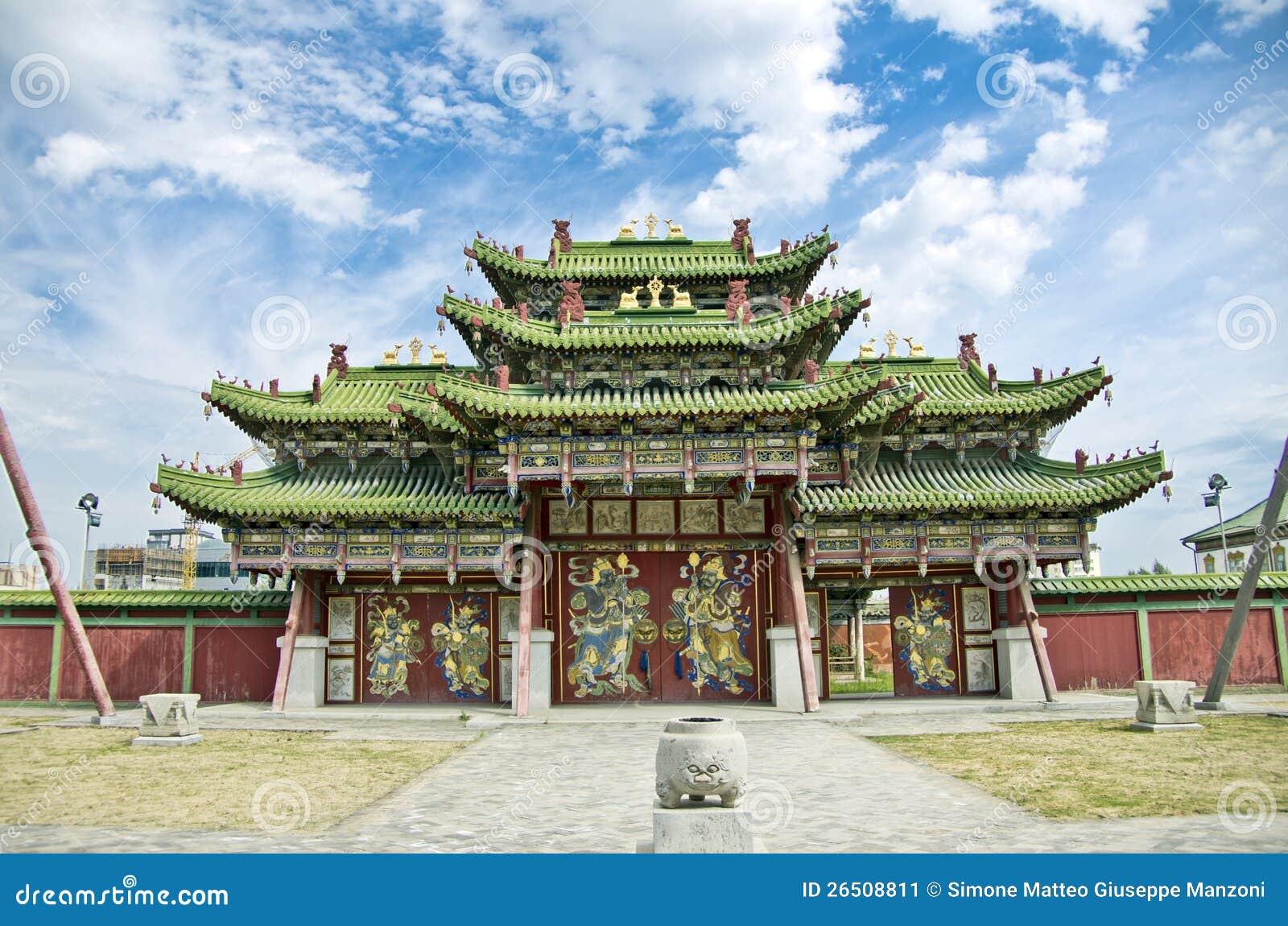 Palacio de verano, Ulaanbaatar