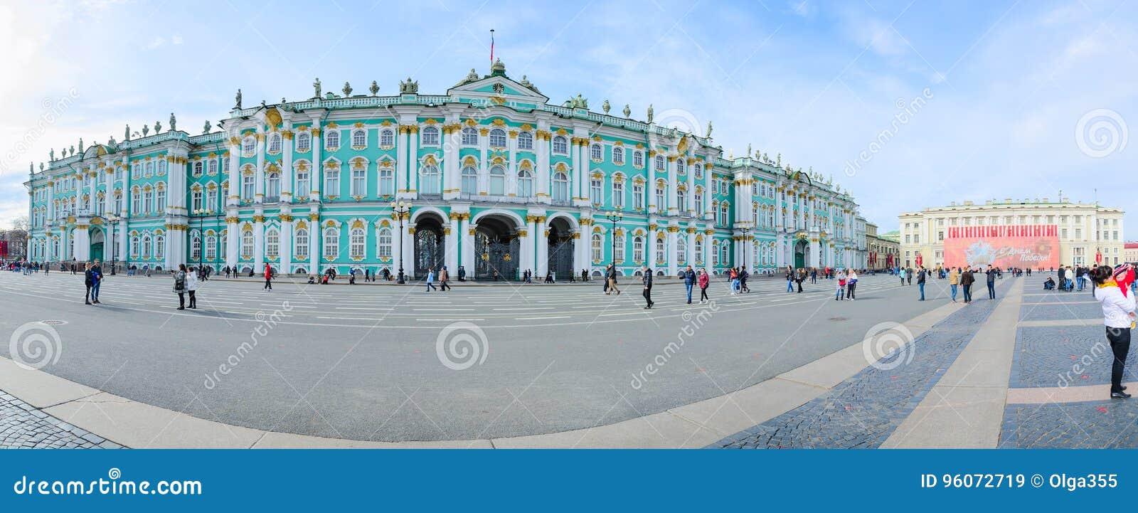 Palacio del invierno del museo de ermita del estado, cuadrado del palacio, St Petersburg, Rusia
