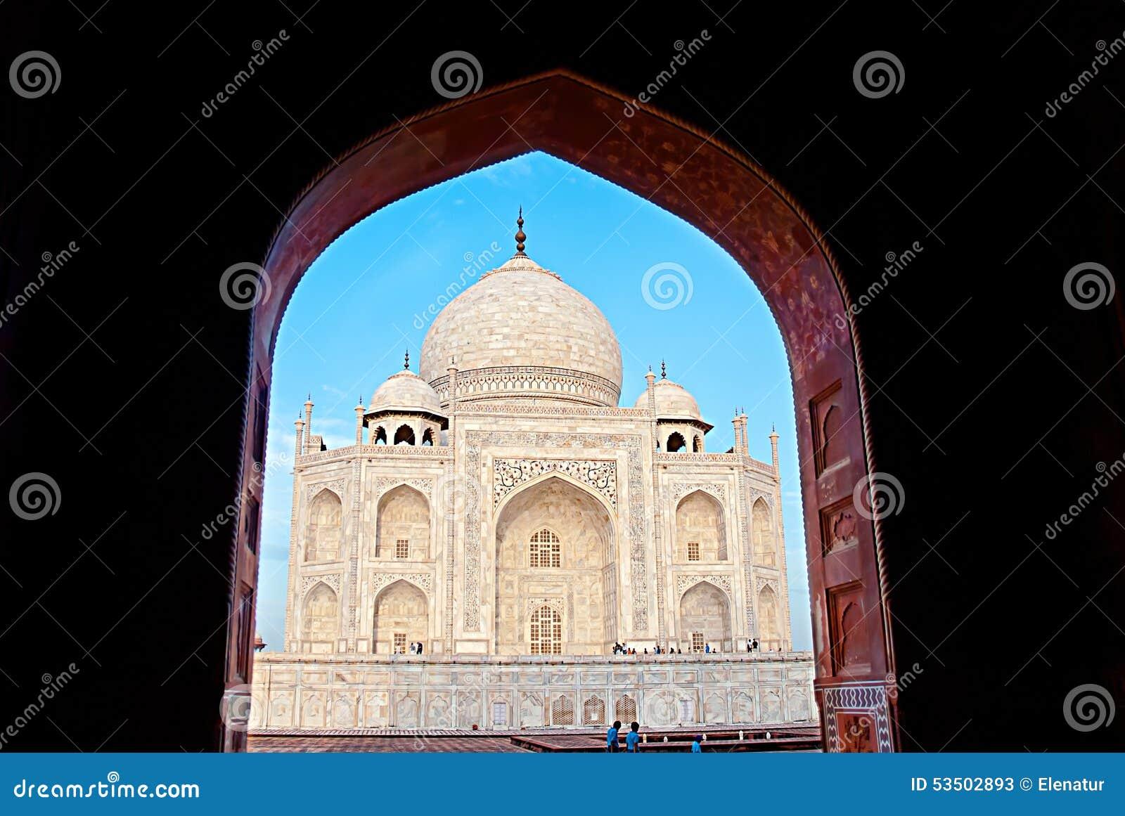 Palais d 39 indien du taj mahal architecture de l 39 islam agra for Architecture inde