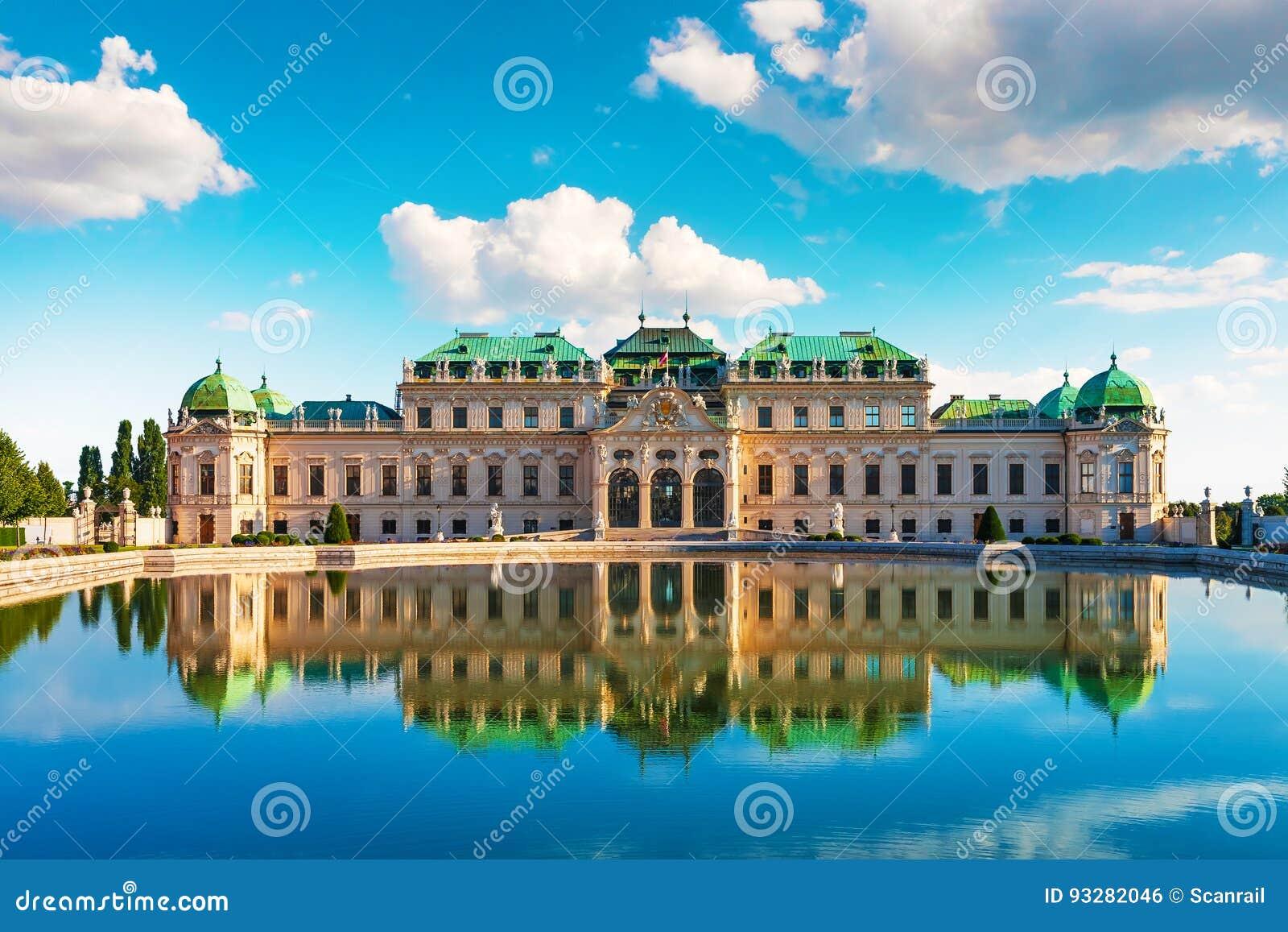 Palais de belvédère à Vienne, Autriche