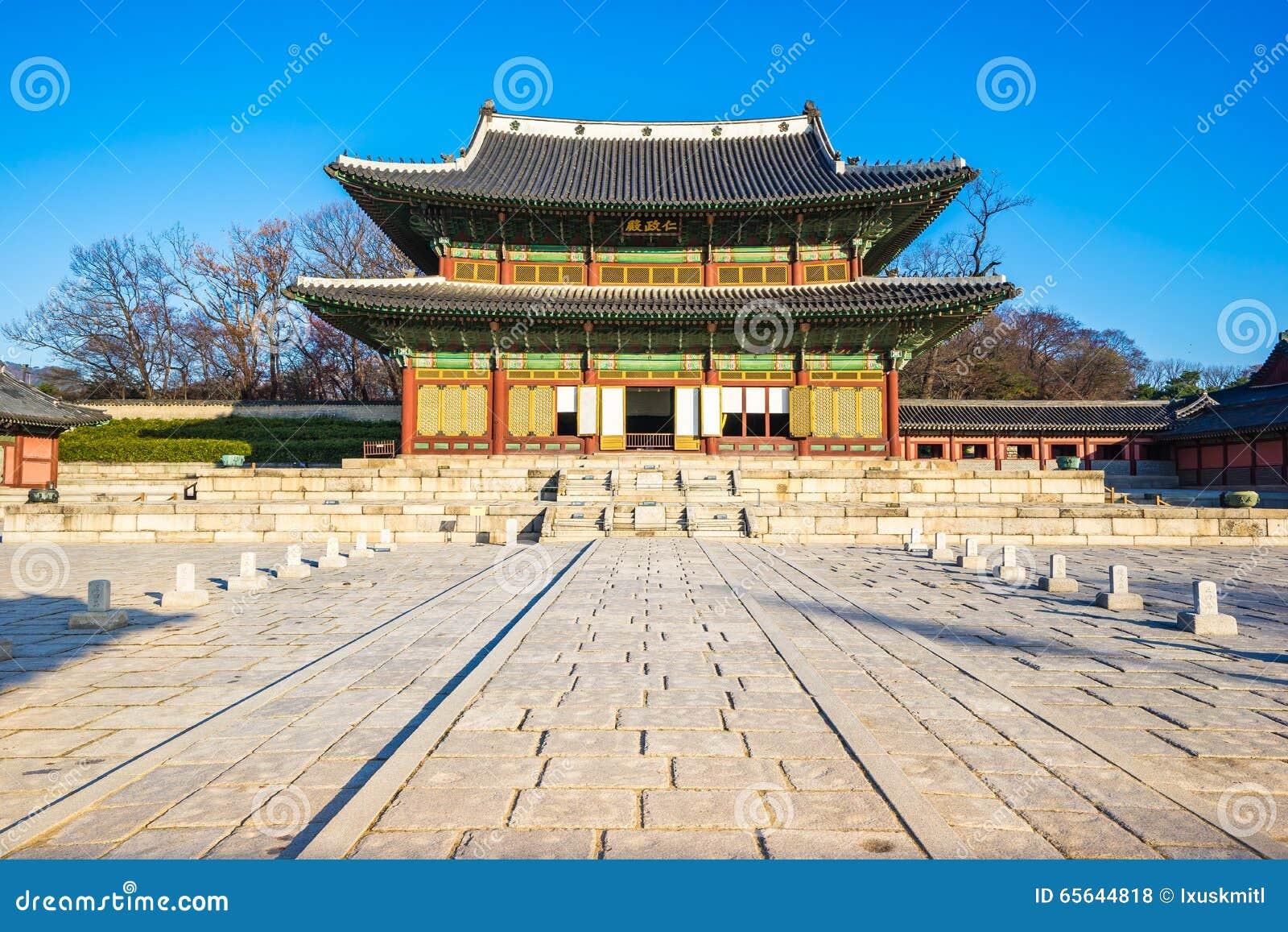 Palais de Changdeokgung à Séoul, Corée du Sud