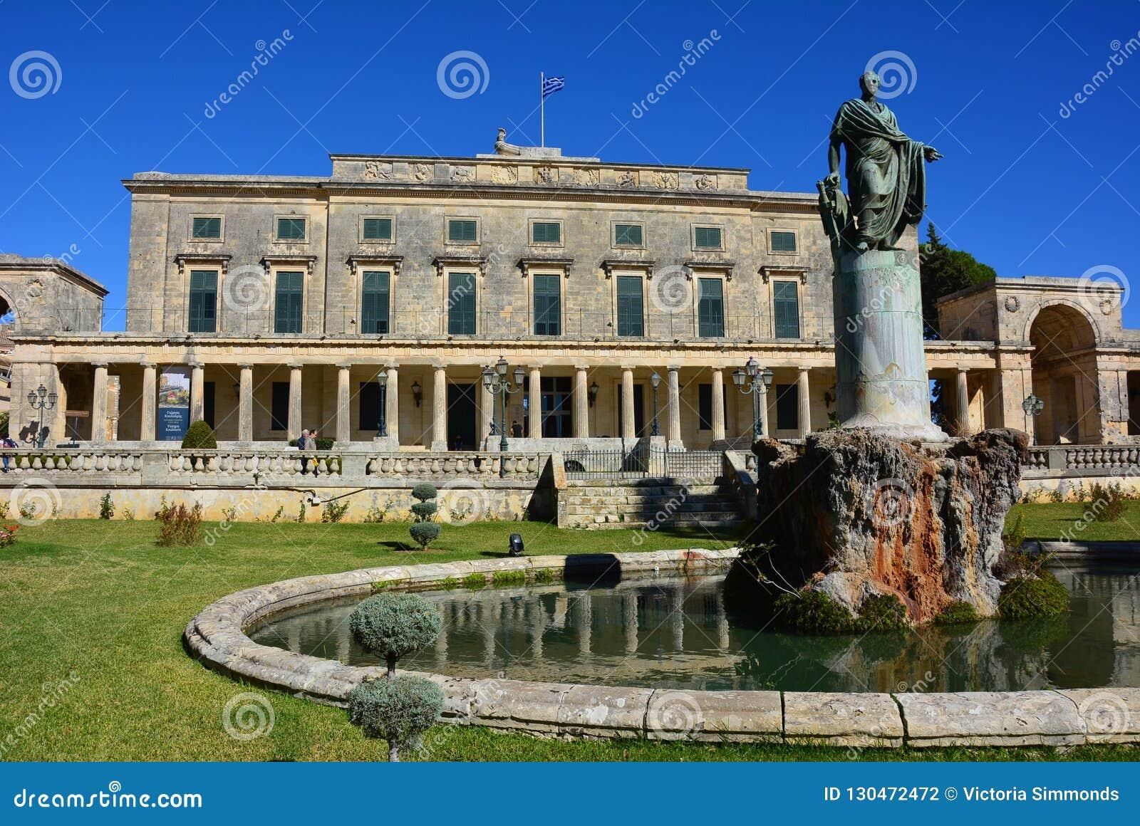 Palais de Corfou, ville de Corfou